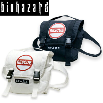 biohazard_0_Rescue_BAG