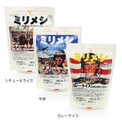レスキューフーズ_一食パック