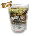 ◆10,000円(税別)以上送料無料◆缶のミリメシを1食分にまとめたお食事セットモノショップ別注 ...