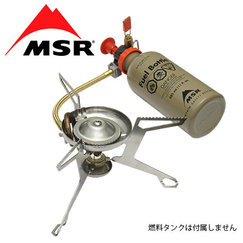 バーべキュー・クッキング用品, キャンプ用バーナー MSR Mountain Safety Research