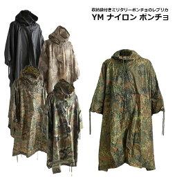 YM ミリタリー ポンチョ/CAMO 【YM Military Poncho/Camoflage】ミリタリー カジュアル カモフラージュ 撥水