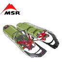 MSR Revo アッセント【エムエスアール レボ Ascent】メンズ ミリタリー アウトドア スノーシュー スノートレッキング バックカントリー 雪山登山・・・