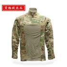 実物放出品_US_ARMY_COMBAT_SHIRT-FLAME_RESISTANT