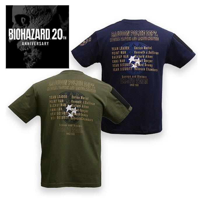 トップス, Tシャツ・カットソー BIOHAZARD STARS BRAVO TEAM ANNIV. T resident evil CAPCOM RPD