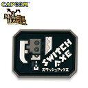 Monster Hunter PVC PATCH / SWITCH AXE モンスターハンター スラッシュアックス パッチ カプコン capcom メンズ ミリタリー カジュアル アウトドア ゲーム パッチパネル ワッペン 国内正規