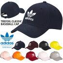 adidasOriginalsアディダスオリジナルスメンズレディースTREFOILCLASSICBASEBALLCAPロゴキャップ帽子アジャスタースナップバック2019秋新色FUC24