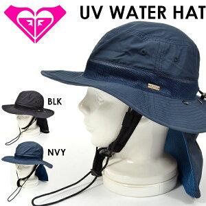 c32350593504 送料無料 サーフハット ROXY ロキシー レディース UPF50+ UV WATER HAT ビーチハット サーフィン ロゴ あご
