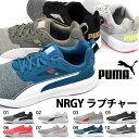 スニーカー プーマ PUMA メンズ レディース NRGY ラプチャー Rupture ローカット シューズ 靴 202