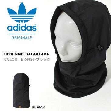 送料無料 バラクラバ adidas Originals アディダス オリジナルス メンズ レディース HERI EQT LANYARD フェイスマスク 目出し帽 防寒 スノーボード スキー 【あす楽対応】