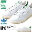 スタンスミス スニーカー adidas Originals アディダス オリジナルス メンズ STAN SMITH 白 緑 ホワイト グリーン ローカットスニーカー カジュアルシューズ シューズ 靴 S75074 2017春夏新作
