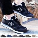 スニーカーニューバランスnewbalanceML311メンズレディースカジュアルシューズ靴ブラックグレー2019春新色