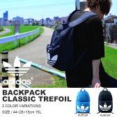 バックパック adidas Originals アディダス オリジナルス メンズ レディース BACKPACK CLASSIC TREFOIL 15L ロゴ リュックサック デイパック リュック バッグ かばん カバン 鞄 カジュアル bgv29 【あす楽配送】