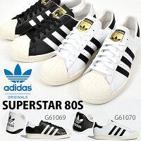 30%off 送料無料 スーパースター 80s スニーカー adidas Originals アディダス オリジナルス メンズ レディース SUPERSTAR 80s 定番 ローカット シューズ 靴 ホワイト ブラック G61069 G61070