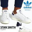 スタンスミス スニーカー adidas Originals アディダス オリジナルス メンズ STAN SMITH ローカット カジュアル シューズ 靴 BB0050 BB0051 BB1468 2017春夏新作