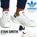 送料無料 スタンスミス スニーカー adidas Originals アディダス オリジナルス メンズ レディース STAN SMITH ローカットシューズ カジュアルスニーカー シューズ 靴 CQ2195 CQ2870 CQ2871 2018春夏新作