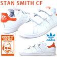 送料無料 スタンスミス アディダス オリジナルス adidas Originals STAN SMITH CF メンズ スニーカー ベルクロ ローカット カジュアル シューズ 靴 S80044 2016秋冬新作