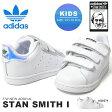 スタンスミス スニーカー adidas Originals アディダス オリジナルス メンズ レディース STAN SMITH CF ベルクロ ローカットスニーカー カジュアルシューズ 靴 BY9191 2017春夏新作