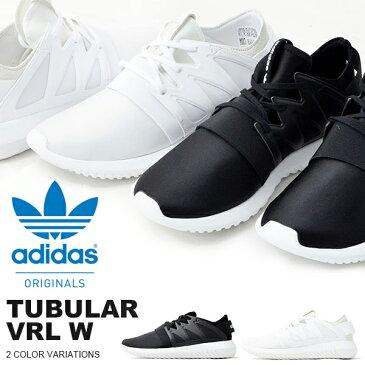 送料無料 スニーカー アディダス オリジナルス adidas Originals メンズ レディース TUBULAR VRL W チュブラー ヴァイラル シューズ 靴 ローカットスニーカー S75583 【あす楽対応】