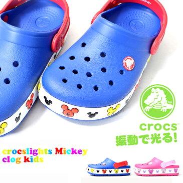 クロックス crocs クロックスライツ ミッキー クロッグ キッズ crocslights Mickey clog kids 子供 ジュニア サンダル ディズニー Disney ミッキーマウス 【日本正規代理店品】 203072 スニーカー シューズ 靴