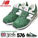 30周年記念カラー送料無料スニーカーnewbalanceニューバランスM576メンズカジュアルシューズ靴MadeinUKイギリス製ENGLAND2018春夏新色