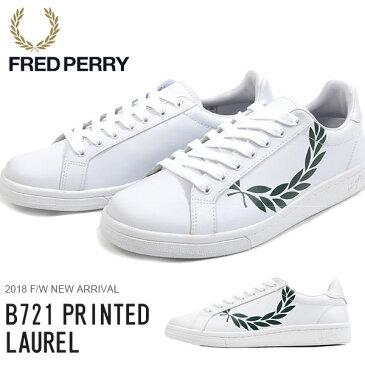 スニーカー フレッドペリー FRED PERRY メンズ B721 PRINTED LAUREL LEATHER レザー シューズ 靴 白 ホワイト 天然皮革 本革 ローカットスニーカー カジュアルシューズ B4231 2018秋冬新作