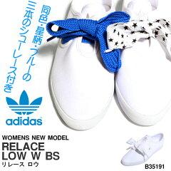 リボンスニーカー アディダス オリジナルス adidas Originals RELACE LOW リレースロー 花柄 レディース シューズ 靴 2014春新色 M21871 M21872