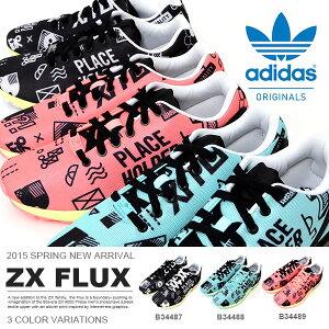 アディダス オリジナルス スニーカー メンズ adidas Originalsスニーカー adidas Originals メ...