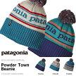 ニットキャップパタゴニアpatagoniaパウダータウンビーニーメンズレディースボンボン付きニット帽帽子ニットキャップアウトドア登山トレッキング2016秋冬新作スノーPowderTownBeanie29187