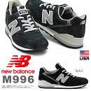 送料無料限定店舗品ニューバランススニーカーnewbalanceM996メンズMadeinUSAアメリカ製カジュアルシューズ靴