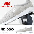 ����̵�����ˡ������˥塼�Х��newbalanceMD1500D��󥺥����奢�륷�塼����2016�ղƿ���