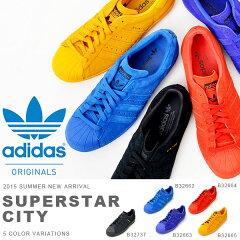 アディダス オリジナルス adidas Originals スニーカー メンズ送料無料 スニーカー adidas Orig...