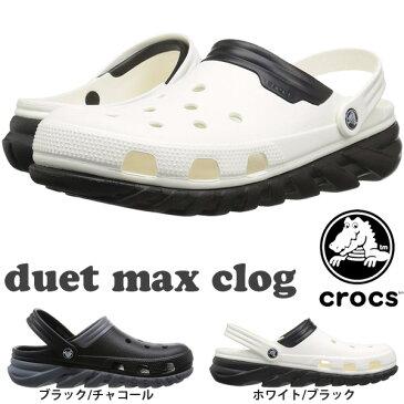 クロックス CROCS デュエット マックス クロッグ duet max clog サンダル メンズ レディース スポーツサンダル シューズ 靴 201398 日本正規品