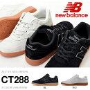 送料無料スニーカーnewbalanceニューバランスCT288メンズカジュアルシューズ靴2017春夏新作