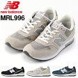 送料無料 スニーカー new balance ニューバランス MRL996 メンズ カジュアル シューズ 靴
