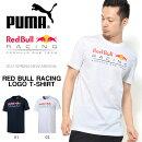 半袖TシャツプーマPUMAメンズRBRレッドブルレーシングロゴTEEシャツレーシングチームプリントREDBULLRACING2017春新作