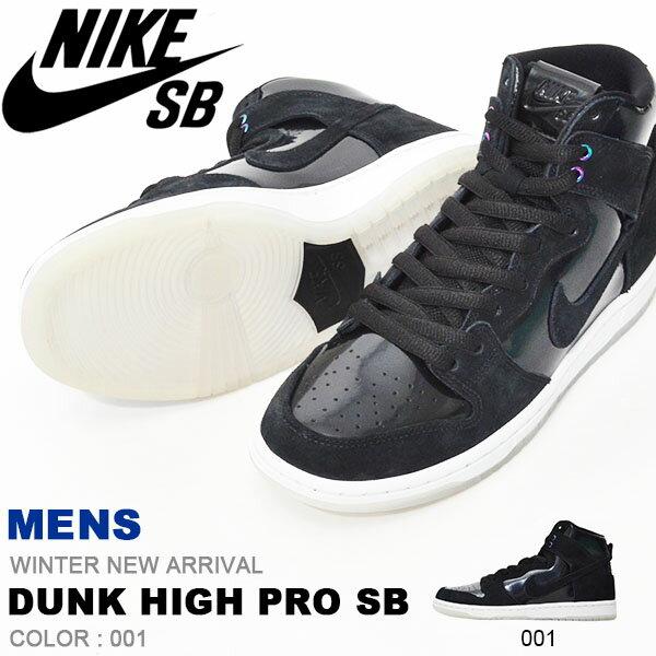 スニーカー ナイキ エスビー nike sb dunk high pro sb