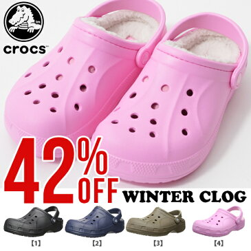 現品限り 42%off もこもこ クロッグ サンダル CROCS クロックス メンズ レディース winter clog ボア ウィンタークロッグ 冬 スニーカー シューズ 靴 防寒 暖か 日本正規代理店品 203766