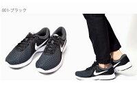 送料無料 スニーカー ナイキ NIKE メンズ レボリューション 4 ランニングシューズ 運動靴 靴 シューズ 通学 REVOLUTION 908988 2019秋新色 20%off