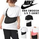半袖 Tシャツ ナイキ NIKE メンズ HBR スウッシュ S/S TEE シャツ 1 ロゴ ビッグロゴ プリント トレーニング スポーツウェア AR5192 2019夏新作 20%OFF