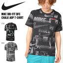 半袖 Tシャツ ナイキ NIKE メンズ DRI-FIT DFC CHALK AOP TEE シャツ ロゴ プリント 総柄 トレーニングシャツ ランニングシャツ スポーツウェア BQ1912 2019夏新作 20%OFF