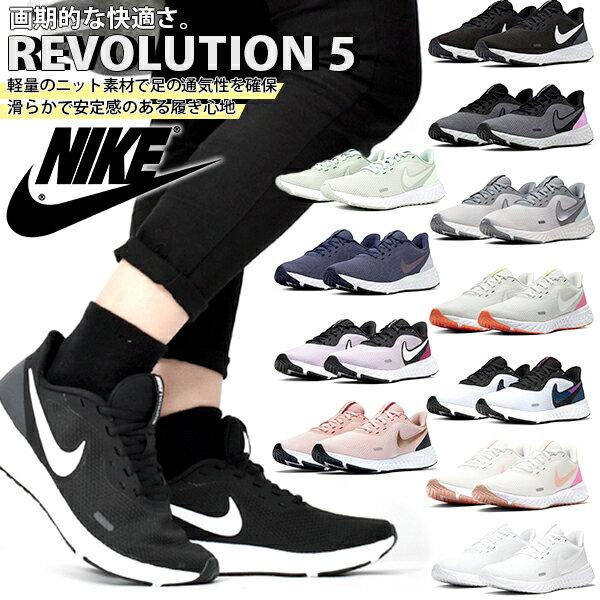 レディース靴, スニーカー  NIKE 5 REVOLUTION BQ3207 2020 20
