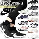 送料無料 スニーカー ナイキ NIKE レディース レボリューション 5 ランニングシューズ 靴 運動靴 シューズ REVOLUTION BQ3207 2020夏新色 得割20 【あす楽対応】
