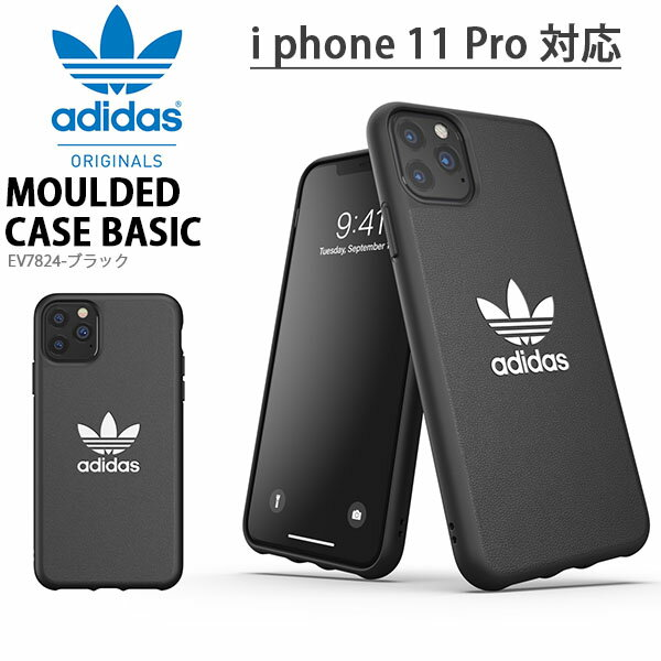 スマートフォン・携帯電話アクセサリー, ケース・カバー  iphone 11 ProMax adidas originals MouldedCaseBASIC FW19-11P M BKWH i-phone EV7824