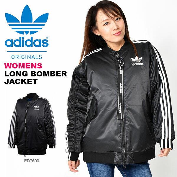 レディースファッション, コート・ジャケット 30OFF adidas Originals LONG BOMBER JACKET 3 GDG90