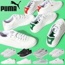 レザーでこの価格送料無料スニーカープーマPUMAメンズレディースプーマコートピュアCOURTPUREローカットシューズ靴2021春新色374766