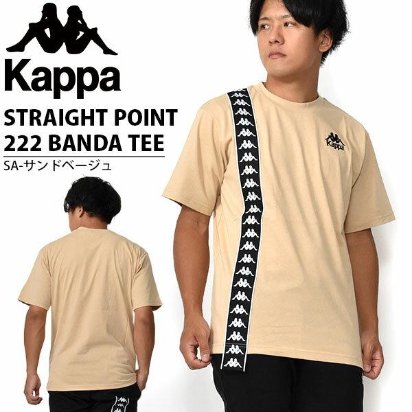 トップス, Tシャツ・カットソー  T KAPPA STRAIGHT POINT 222 BANDA TEE BANDA KLA52TS02 2020