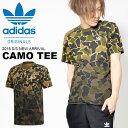 半袖Tシャツ adidas Originals アディダス オリジナルス メンズ HERI CAMO TEE カモフラ 迷彩柄 クルーネック ロゴTシャツ プリントTシャツ ロゴ プリント シャツ 2018新作