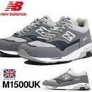 限定店舗品送料無料スニーカーニューバランスnewbalanceM1500UKメンズカジュアルシューズ靴MadeinU.K.イギリス製ロウカット