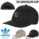 キャップ帽子adidasOriginalsアディダスオリジナルスメンズレディース3DADICOLORCAPロゴCAP2020秋新作IZM61