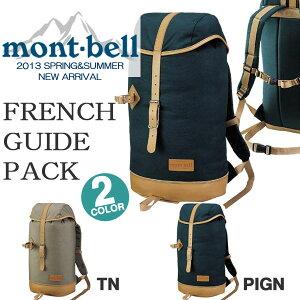 モンベル mont-bell デイパック リュック送料無料 モンベル mont-bell フレンチガイドパック リ...
